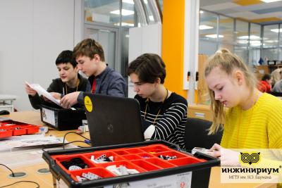 Бесплатные обучающие мастер-классы «Инженеры материалов»