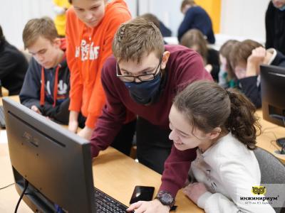 Детская инжнерно-техническая школа «ИнжиИнженер»