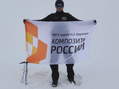В День России наша команда покорила Эльбрус