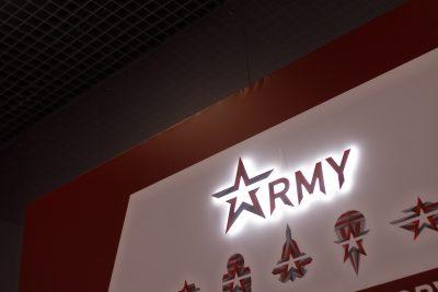 Подготовку кадров для ИИ обсудили на форуме «АРМИЯ-2021»