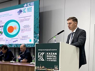 Проектирование цифровых двойников обсудили на форуме Kazan Digital Week – 2021